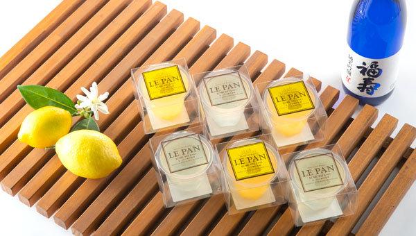 ル・パンのとろけるジュレゼリー(瀬戸内レモン、「福寿」純米吟醸と安富ゆず 6個セット) 2,180円
