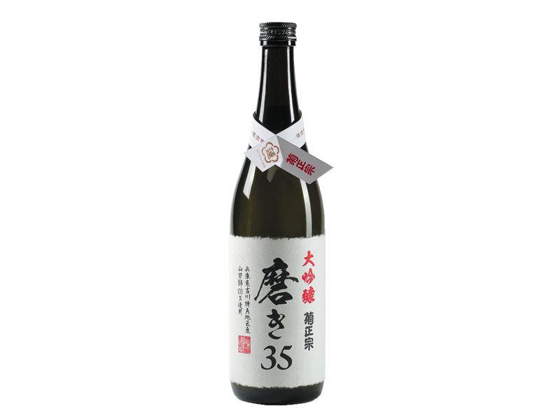 御影郷 菊正宗[超特 磨き35大吟醸]サムネイル