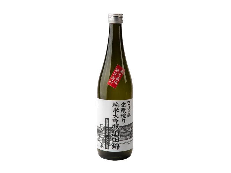 西郷 沢の鶴[45%生もと純米大吟醸]サムネイル